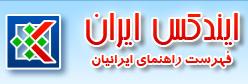 index iran